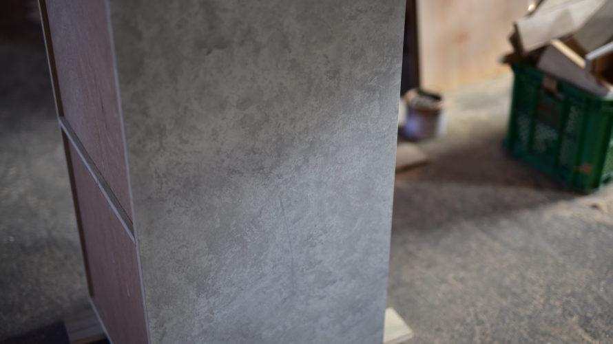 はじめてのコンクリート風塗装